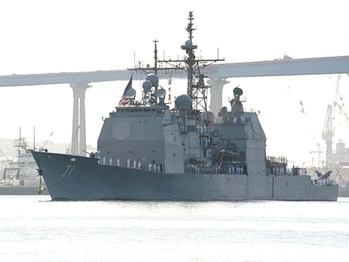 BAE Systems San Diego Ship Repair Archives - Marine Log