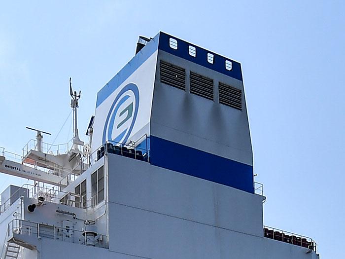 Euronav stack insignia