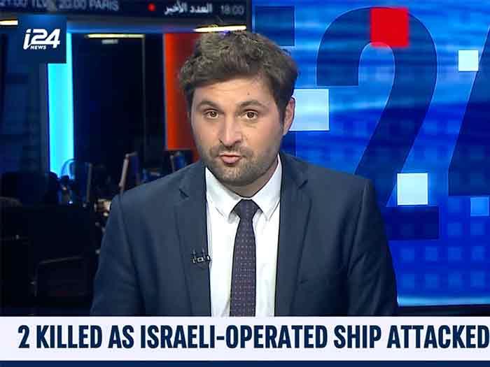 Israeli TV news says attack involved drone