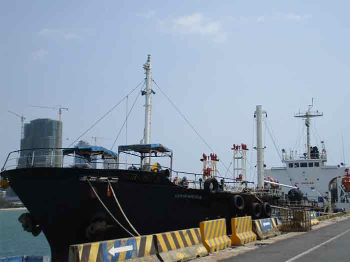 ship alongside at pier following seizure