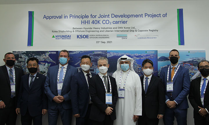AiP certificate was presented aat ceremony during GasTech in Dubai
