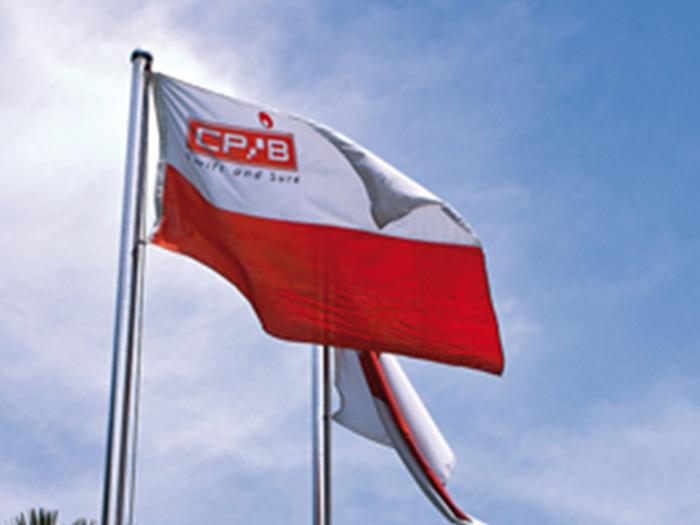CPIB flag